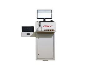 推荐:OBLF光谱仪GS 1000-II产品介绍